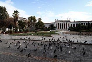 Αυτές είναι οι κόκκινες περιοχές της Αθήνας με αυξημένα κρούσματα κορωνοϊού: Από το Περιστέρι ως το Γαλάτσι, την Ηλιούπολη & τον Βύρωνα - Όλη η λίστα - Κυρίως Φωτογραφία - Gallery - Video