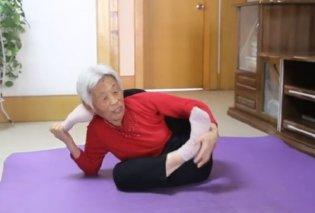 Top Woman η 82χρονη Jia Yu Xiang από την Κίνα: Κάνει γιόγκα, δείτε τις πιο απίθανες & δύσκολες ασκήσεις που εκτελεί άψογα με ευλυγισία (βίντεο) - Κυρίως Φωτογραφία - Gallery - Video