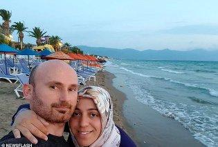 Απίστευτες φωτό & βίντεο: Ο Τούρκος σύζυγος σκότωσε την έγκυο γυναίκα του σπρώχνοντάς τη στον γκρεμό για να πάρει την αποζημίωση  - Κυρίως Φωτογραφία - Gallery - Video