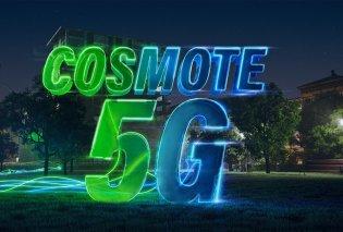 COSMOTE 5G: Το μεγαλύτερο 5G δίκτυο με 90% πληθυσμιακή κάλυψη σε Αθήνα και Θεσσαλονίκη - Κυρίως Φωτογραφία - Gallery - Video