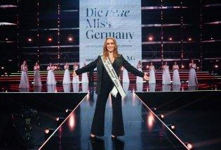 Άνια Κάλενμπαχ: Η Μις Γερμανία φέτος είναι 33 ετών με δύο παιδιά  - Είναι επιχειρηματίας & παράτησε το σχολείο στα 17 (φωτό - βίντεο) - Κυρίως Φωτογραφία - Gallery - Video