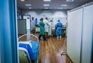 Καθυστερήσεις, δισταγμοί και άρνηση: Κόλαφος η έκθεση των ειδικών για την πανδημία - «Θα μπορούσε να έχει αποφευχθεί» - Κυρίως Φωτογραφία - Gallery - Video