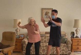 Γιαγιά χορεύτρια ετών...95! Ηλικιωμένη έστησε μια ολόκληρη χορογραφία με τον φυσιοθεραπευτή της και έγινε viral (βίντεο) - Κυρίως Φωτογραφία - Gallery - Video