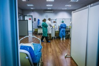 WSJ: Ο νέος κορωνοϊός ενδέχεται να διέρρευσε από εργαστήριο - Νέα έκθεση «φωτιά» για την προέλευση του ιού - Κυρίως Φωτογραφία - Gallery - Video
