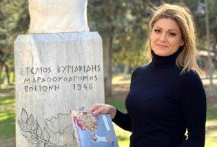Μαρία Κοντού εγγονή του θρυλικού μαραθωνοδρόμου Στέλιου Κυριακίδη μόνο στο eirinika: Ο παππούς μου σκελετωμένος από την Κατοχή έτρεξε & βγήκε πρώτος (φώτο) - Κυρίως Φωτογραφία - Gallery - Video
