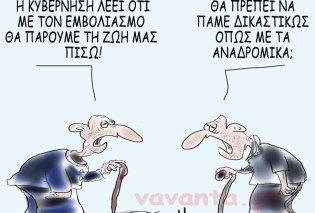Θοδωρής Μακρής: Με τον εμβολιασμό θα πάρουμε τη ζωή μας πίσω! - Θα πρέπει να πάμε δικαστικώς, όπως με τα αναδρομικά; - Κυρίως Φωτογραφία - Gallery - Video