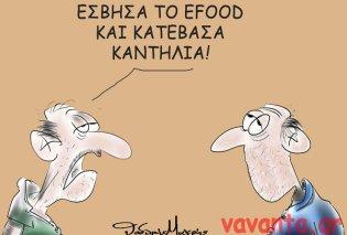 Ο Θοδωρής Μακρής στο σκίτσο του: Έσβησα το E-food και κατέβασα καντήλια! - Κυρίως Φωτογραφία - Gallery - Video