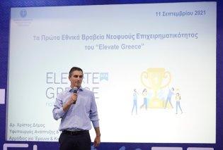 Αυτές είναι οι ελληνικές start up της χρονιάς: Ποια ήρθε πρώτη - όλη η λίστα των 10 στο top 10 (φωτό) - Κυρίως Φωτογραφία - Gallery - Video