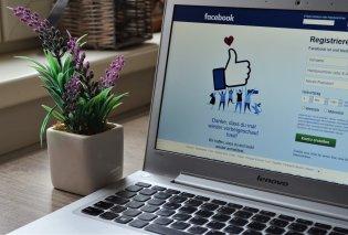 "Facebook: Θα προσλάβει 10.000 εξειδικευμένους εργαζόμενους στην Ευρώπη - Για να αναπτύξει τον νέο διαδικτυακό κόσμο εικονικής-επαυξημένης πραγματικότητας ""metaverse"" - Κυρίως Φωτογραφία - Gallery - Video"