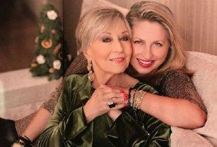 Η Σάντρα Βουτσά θυμάται την μαμά της Έρρικα Μπρόγιερ με μια απίθανη vintage φωτογραφία: «είμασταν σχεδόν παντού κ πάντα μαζί»  - Κυρίως Φωτογραφία - Gallery - Video