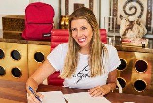 Topwoman της χρονιάς: CEO εταιρείας πρόσφερε 10.000 δολ δώρο σε κάθε υπάλληλό & 2 εισιτήρια 1ης θέσης στον αγαπημένο τους προορισμό (βίντεο) - Κυρίως Φωτογραφία - Gallery - Video