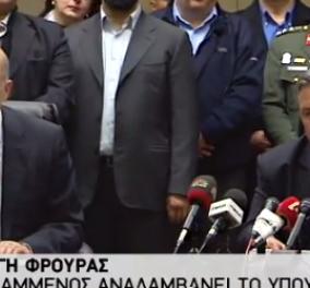 Σε βαρύ κλίμα η τελετή παράδοσης στο υπουργείο Εθνικής Άμυνας λόγω της τραγωδίας με το ελληνικό μαχητικό (βίντεο) - Κυρίως Φωτογραφία - Gallery - Video