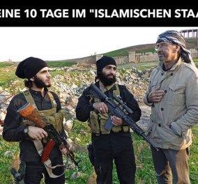 Στα άδυτα των τζιχαντιστών: Οι αποκαλύψεις του τολμηρού ρεπόρτερ από την Γερμανία που μπήκε στο ISIS! - Κυρίως Φωτογραφία - Gallery - Video