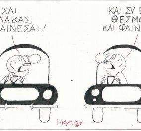 H γελοιογραφία του ΚΥΡ - ''Είσαι θεσμός και φαίνεσαι'', η νέα έκφραση του κλασικού Έλληνα οδηγού! (σκίτσο) - Κυρίως Φωτογραφία - Gallery - Video