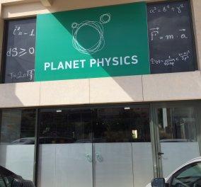 Aποκλειστικές φωτό: Μπήκαμε στο planet physics και είδαμε πως γεννιέται το τσουνάμι - Διασκεδάσαμε με πειράματα & ηλεκτρομαγνητισμό - Κυρίως Φωτογραφία - Gallery - Video