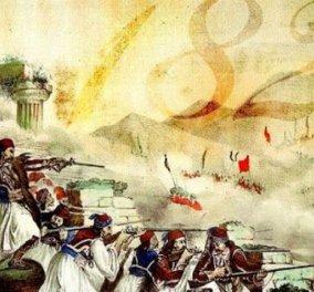 Αφιέρωμα: Όλοι οι ήρωες της Ελληνικής επανάστασης του 1821 - Από τον Κολοκοτρώνη στον Μάρκο Μπότσαρη! - Κυρίως Φωτογραφία - Gallery - Video