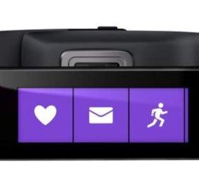 Επαναστατικό περικάρπιο της Microsoft θα μετράει τις θερμίδες, τον καρδιακό παλμό την ώρα της άσκησης αλλά ακόμα και του ύπνου! - Κυρίως Φωτογραφία - Gallery - Video