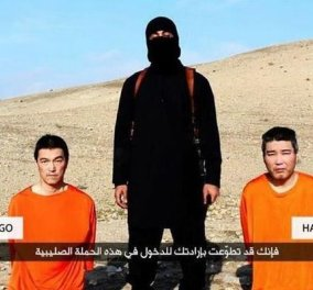 200 εκατ. δολάρια για να μην σκοτώσουν τους δύο Ιάπωνες ζητούν οι Τζιχαντιστές! Έχουν δώσει προθεσμία 72 ωρών! (βίντεο) - Κυρίως Φωτογραφία - Gallery - Video