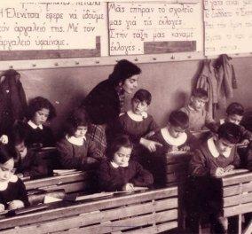 Σχολική ενδυμασία: Μπλε ποδιά και μαθητικά πηλίκια: Μια υπέροχη έκθεση με εικόνες ενός... άλλου σχολείου από το Μουσείο Σχολικής Ζωής και Εκπαίδευσης - Κυρίως Φωτογραφία - Gallery - Video