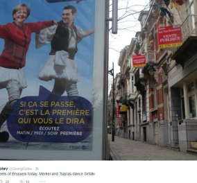 Smile: Συρτάκι χορεύουν Τσίπρας - Μέρκελ στις Βρυξέλλες - Η αφίσα που κάνει τον γύρο του κόσμου! (φωτό) - Κυρίως Φωτογραφία - Gallery - Video