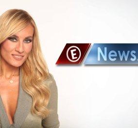 Η Ελεονώρα Μελέτη θα παρουσιάζει από την Δευτέρα το κεντρικό δελτίο ειδήσεων του E! Η Λίνα Κλείτου έλυσε τη συνεργασία της! - Κυρίως Φωτογραφία - Gallery - Video
