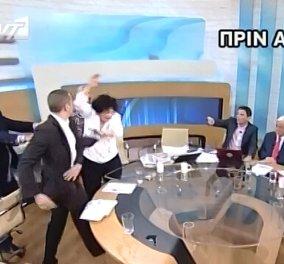 Ο Γ.Παπαδάκης στη δίκη για το χαστούκι στην Κανέλλη: ''Ο Κασιδιάρης ζητούσε τηλεφωνικά ενισχύσεις από τον αρχηγό'' - Κυρίως Φωτογραφία - Gallery - Video