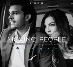 "Taxi Stories: Τι λέει ένας ""ταξιτζής"" της Uber στην Αθήνα; Πως σχολιάζει ο ανταγωνιστής Τaxibeat και ο ΣΑΤΑ;   - Κυρίως Φωτογραφία - Gallery - Video"