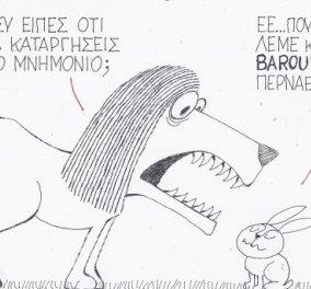 Ο ΚΥΡ και η γελοιογραφία του - Οι Baroufes και η κατάργηση του Μνημονίου! (σκίτσο) - Κυρίως Φωτογραφία - Gallery - Video