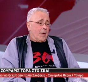 Μπογδάνος και Ζουράρις με μπλουζάκι 300 του Λεωνίδα μιλούν αρχαία ελληνικά στο πλατό του ΣΚΑΙ! (Βίντεο) - Κυρίως Φωτογραφία - Gallery - Video