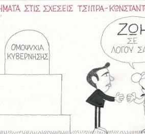Η γελοιογραφία του ΚΥΡ - Άρχισαν τα προβλήματα ανάμεσα σε Τσίπρα - Κωνσταντοπούλου - ''Ζωή σε λόγου σας''! - Κυρίως Φωτογραφία - Gallery - Video