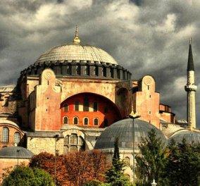 """Τούρκος καθηγητής: """"Υπάρχει χρυσός και ασήμι στα θεμέλια της Αγίας Σοφίας"""" - Κυρίως Φωτογραφία - Gallery - Video"""