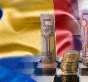 Reuters: Οι αποδόσεις των γερμανικών ομολόγων αυξάνονται - βελτιώθηκαν οι προοπτικές συμφωνίας για την Ελλάδα - Κυρίως Φωτογραφία - Gallery - Video