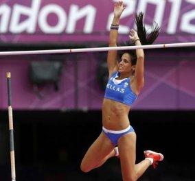 Topwoman για ακόμα μια φορά η Kατερίνα Στεφανίδη - Ξεπέρασε τα 4,71μ. στο Drake Relays και αναδείχθηκε η καλύτερη αθλήτρια - Κυρίως Φωτογραφία - Gallery - Video
