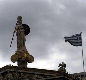 Σε ύφεση ξανά η ελληνική οικονομία - ΑΕΠ μειώθηκε κατά 0,2%, αυξήθηκε στην Ευρωζώνη 0,4% - Κυρίως Φωτογραφία - Gallery - Video