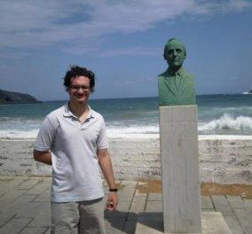 Εξαφανίστηκε φοιτητής στην Πανεπιστημιούπολη Ζωγράφου: το καταγγέλει η μητέρα του - βρέθηκε το ρολόϊ του - Κυρίως Φωτογραφία - Gallery - Video