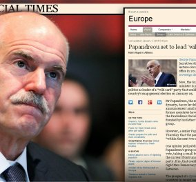 Financial Times: O Παπανδρέου επιστρέφει ως ρυθμιστής των εκλογών - Κοντά στο 4% με 5% το νέο του κόμμα! - Κυρίως Φωτογραφία - Gallery - Video