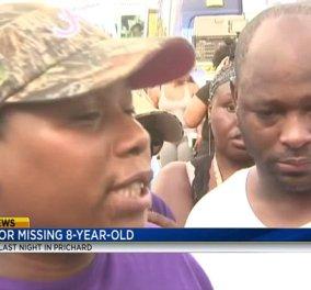Άφωνη η παγκόσμια κοινότητα από την είδηση θανάτου 8χρονης της ώρα που την βίαζε ο πατέρας της! (φωτό) - Κυρίως Φωτογραφία - Gallery - Video