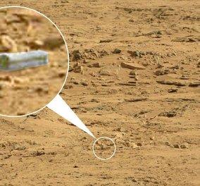 Φέρετρο στον Άρη; Μετά το ιγκουάνα & το κεφάλι του Ομπάμα ακόμα μία τρελή θεωρία κάνει τον γύρο του κόσμου! (βίντεο) - Κυρίως Φωτογραφία - Gallery - Video