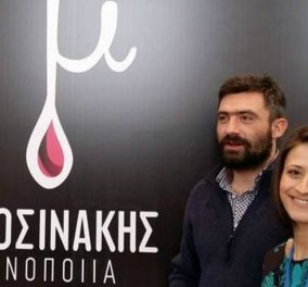 Μade In Greece η οικογένεια Μποσινάκη - Το Μοσχοφίλερο και το… σαπούνι με τα κουκούτσια τους που κατακτούν τον κόσμο! - Κυρίως Φωτογραφία - Gallery - Video
