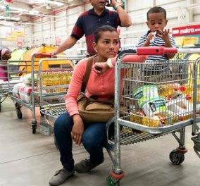 Βενεζουέλα: Κωμικοτραγικά κόλπα για να μειώσουν τις ουρές - ταυτότητα έχετε; Θα δούμε αν θα πάρετε ψωμί! - Κυρίως Φωτογραφία - Gallery - Video