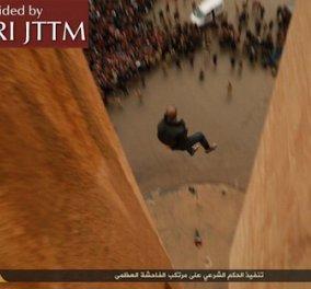 Φρίκη στο Ιράκ: Τζιχαντιστές πετάνε ομοφυλόφιλους από ψηλά κτίρια - Προσοχή σκληρές εικόνες! - Κυρίως Φωτογραφία - Gallery - Video