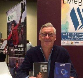 Made In Greece ένας Βέλγος ο Jimmy Jamar που διοργανώνει μαραθώνιους ανάγνωσης του Ομήρου & μαζεύει λεφτά για Ελληνόπουλα!  - Κυρίως Φωτογραφία - Gallery - Video
