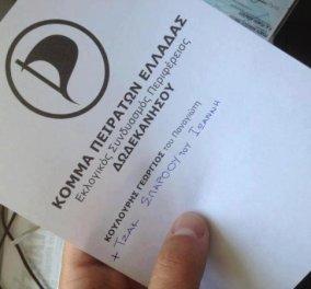 Αυτά είναι τα πιο περίεργα άκυρα ψηφοδέλτια στην ιστορία των εκλογών! - Κυρίως Φωτογραφία - Gallery - Video