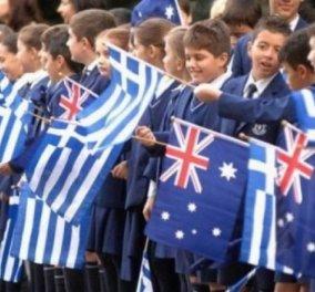 Very Good News: Θαυμάστε τα 7 ελληνόπουλα της Μελβούρνης που βραβεύτηκαν για τα άριστα ελληνικά τους ακομη & αρχαία Ελληνικά! - Κυρίως Φωτογραφία - Gallery - Video