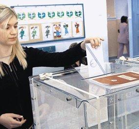 Οι άδειες για τις εκλογές σε δημόσιο & ιδιωτικό τομέα - Όλα όσα προβλέπονται - Κυρίως Φωτογραφία - Gallery - Video