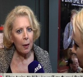 Έλενα Ακρίτα: «Όλα όσα είπα για τον Λάκη Γαβαλά ήταν φιλοφρονήσεις! Δεν το κατάλαβε;» - Κυρίως Φωτογραφία - Gallery - Video