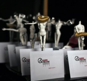 QUEER THEATRE AWARDS 2015: Το ελληνικό θέατρο γιόρτασε για τέταρτη χρονιά την περηφάνια - Κυρίως Φωτογραφία - Gallery - Video