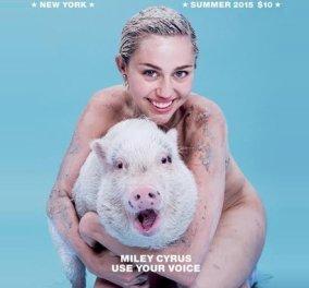 Όχι 3... αλλά ένα γουρουνάκι - Η Miley Cyrus φωτογραφίζεται για καλό σκοπό - Κυρίως Φωτογραφία - Gallery - Video