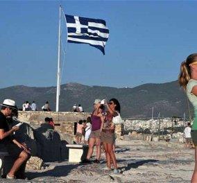 Ταξιδιωτική οδηγία της Γερμανίας να έχουν μαζί τους λεφτά όσοι πάνε Ελλάδα - Κυρίως Φωτογραφία - Gallery - Video