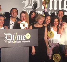Made in Greece το epixeiro.gr - Έλαβε Χρυσό Βραβείο η εξαιρετική πλατφόρμα έγκυρης πληροφόρησης για το επιχειρείν - Κυρίως Φωτογραφία - Gallery - Video